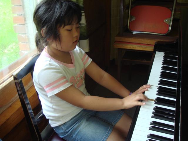 Zao Anna piano